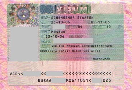 Визы в Германию - оформление и консультации. Визовый сервис в Москве.